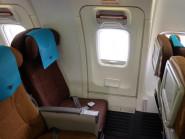 Nên hay không lựa chỗ ngồi ở lối thoát hiểm trên máy bay